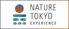 NATURE TOKYO EXPERIENCE