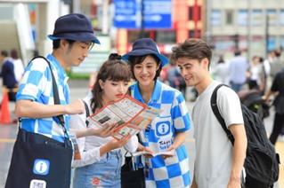 東京都観光ボランティア