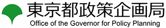 Office of the Governor for Policy Planning -Tokyo Metropolitan Government-